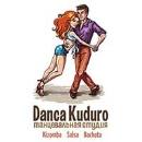 «Danca Kuduro»