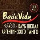 «BaileVida»