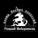 АБИ «Георгий Победоносец»
