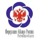 Ростовская Региональная Федерация Айкидо