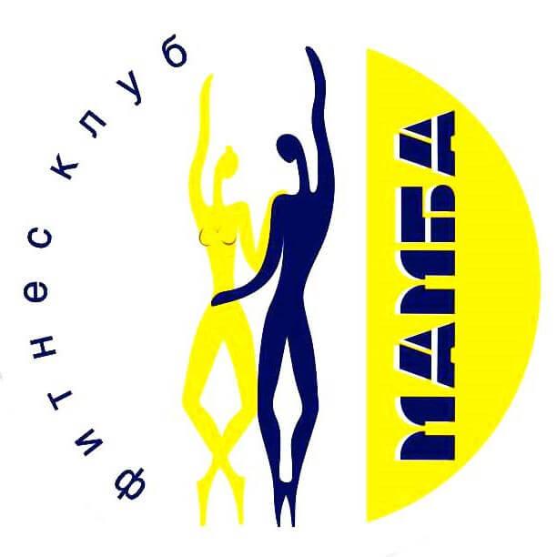 Мария Мамба Ростов