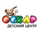 Детский центр «Оскар»