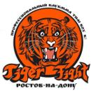 Tiger Fight Club