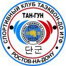 «Тан-Гун»