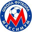 Футбольная Школа Максимум