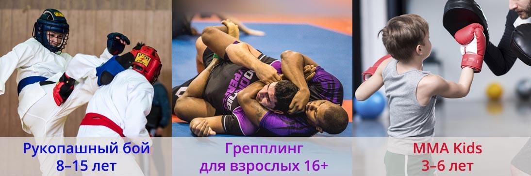 Грепплинг, рукопашный бой и MMA Kids у Дмитрия Семенюка — Первый Fight