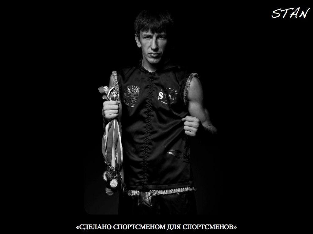 Кондраков Александр (Stan)