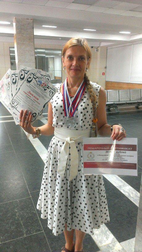 Лавриненко Людмила Борисовна