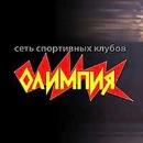 «Олимпия MEN» ЦГБ