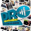 «PROФитнес»