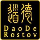 «Дао Дэ»