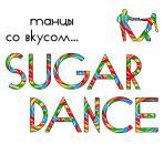 «Sugar dance» — школа парных танцев