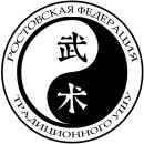 ШБИ «Лотос»