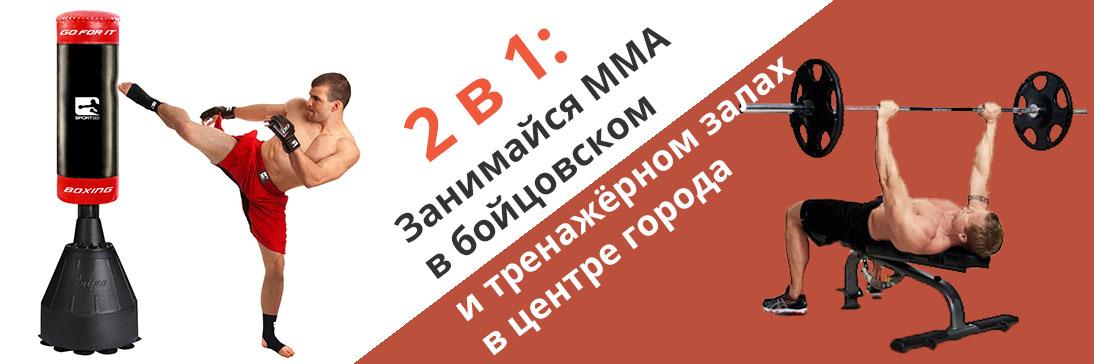 Клуб смешанных единоборств «Orlov fight team»