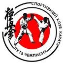 СК «Путь Чемпиона»