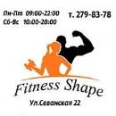 Бодибилдинг в «Fitness Shape»