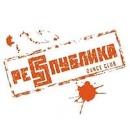 Реsпублика dance club