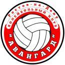 Волейбольный Клуб «Авангард»
