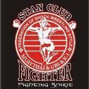 STAN FIGHT CLUB | №3 | Зерноград