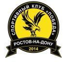 Спортивный клуб «Победа»