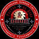 Бойцовский клуб ВОЛКОДАВ
