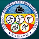 Кикбоксинг ДЮСШ Кашарского р-на