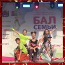 Студия танца «Шаг вперёд»