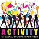 «ACTIVITY»