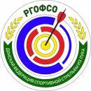 Донская Федерация Спортивной Стрельбы из Лука