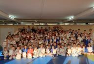 Спортивный клуб дзюдо