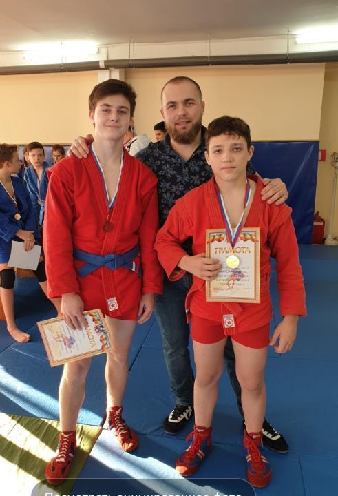 Спортивный клуб дзюдо, Новочеркасск