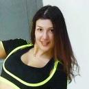 Лемар Мари