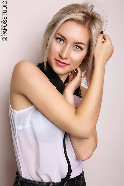 Квиткина Анастасия