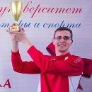Петров Александр Витальевич