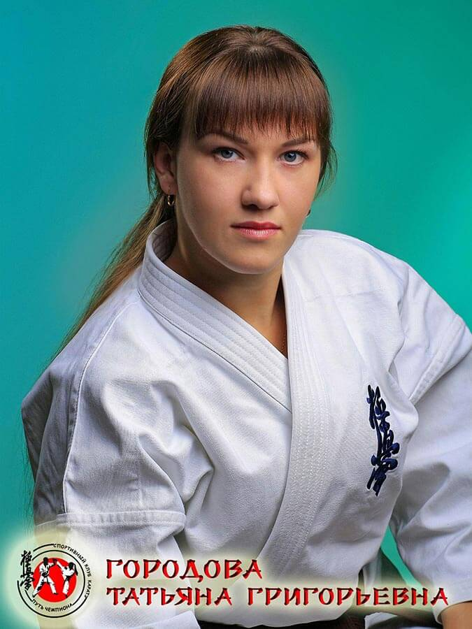 Городова Татьяна Григорьевна
