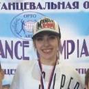 Лысенкова Екатерина Вячеславовна