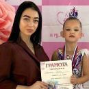 Карандашева Алина Романовна